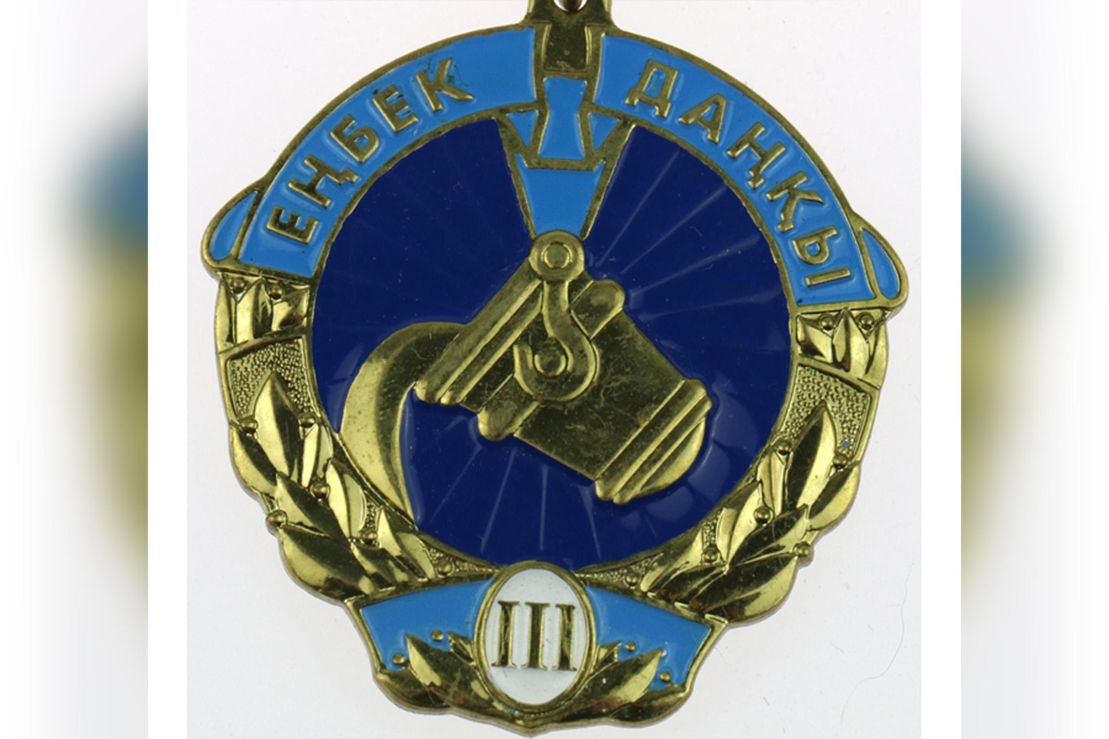 20 работников комбината включены  в списки  на награждение знаком  «Еңбек даңқы»