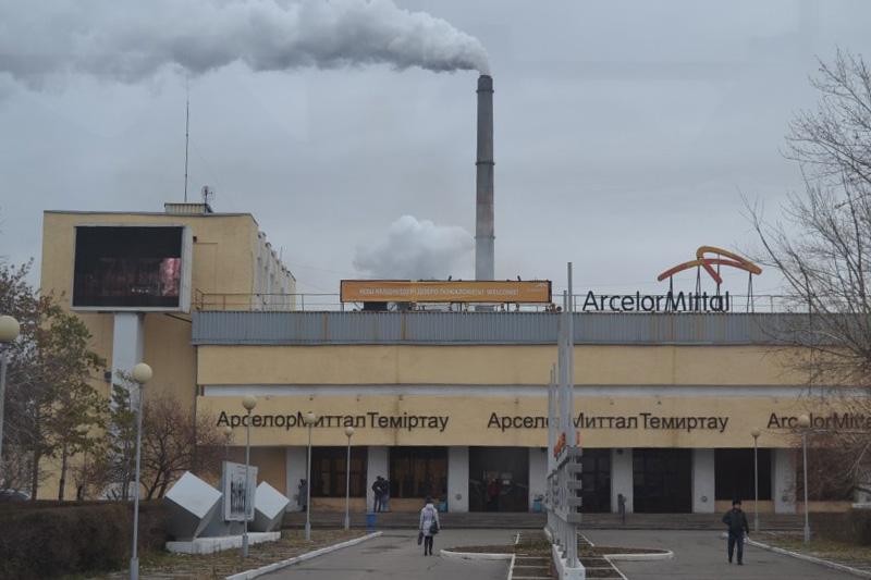 Утверждены  изменения к Правилам  трудового распорядка  для работников АО «АрселорМиттал Темиртау»